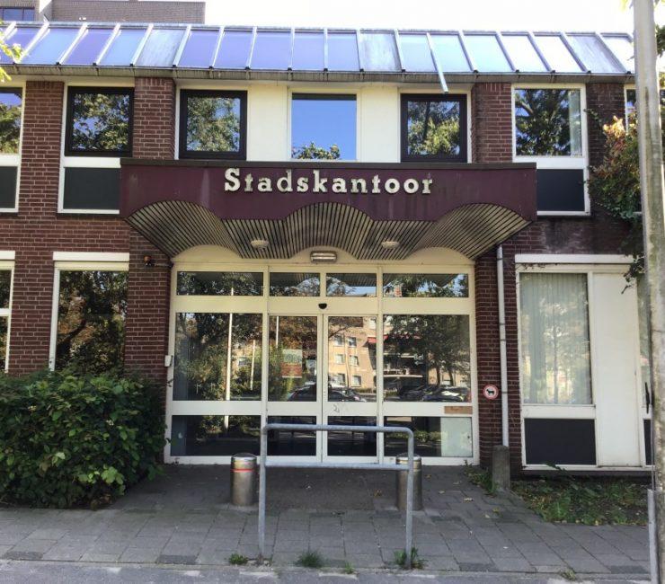 Kantoor- en atelierruimtes in het voormalig Stadskantoor van Wageningen!