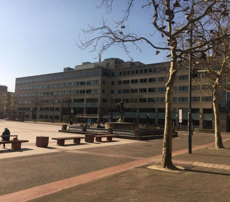 Toplocatie in hartje Eindhoven